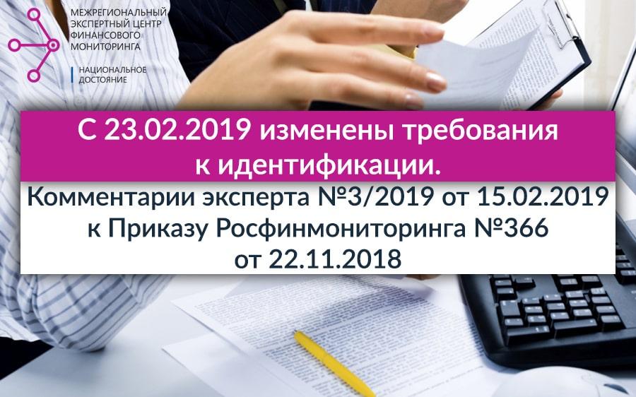 Гражданство рф гражданину армении пенсионеру 57 лет