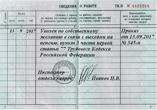 Общественный и государственный строй Древнерусского государства