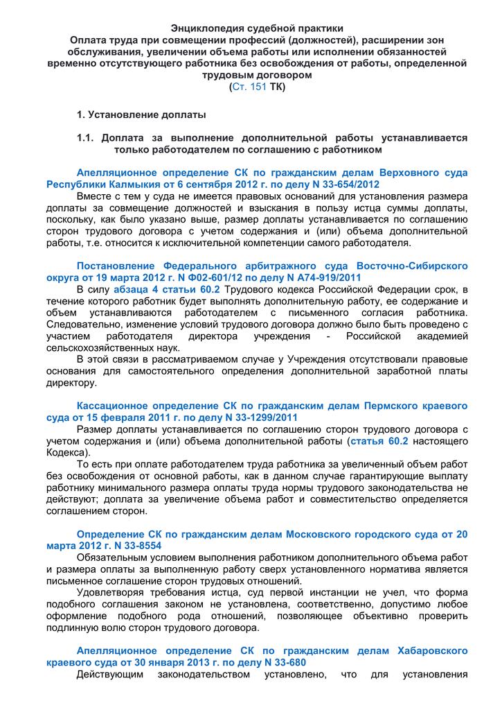 Сколько стоит провести газ в частный дом в ростовской области