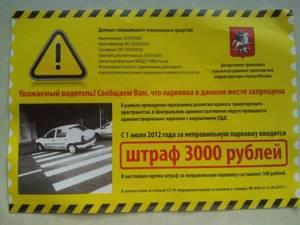 Новое о снятии автомобиля с учета на утилизацию