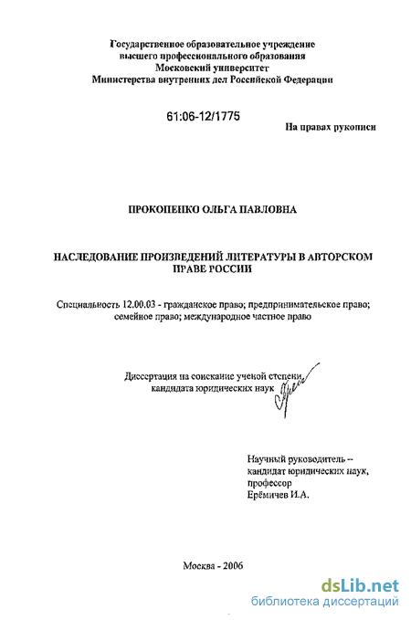 Нужно ли уведомлять о заключении тд с гражданами белоруссии