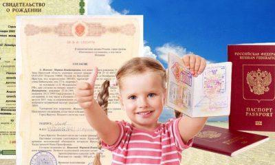Налог на дом в 2019 году для физических красноярский край