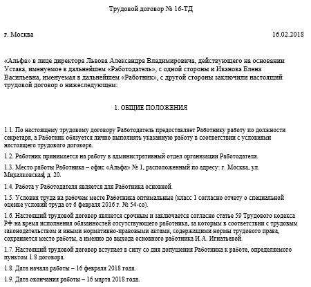 Деревня сахарово миграционный центр официальный сайт контакты