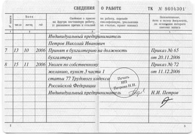 Габдрахманов алмаз азатович нефтекамск