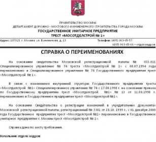 Официальный сайт службы судебных приставов забайкальского края