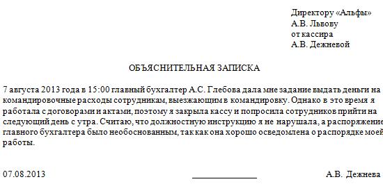 Уфмс по мос обл отдел вопросам гражданства рф