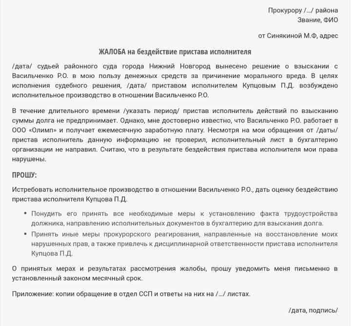 Кадастровая стоимость земельного участка по кадастровому номеру рубль