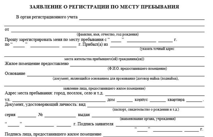 Пенсионная реформа для чернобыльской зоны последние новости