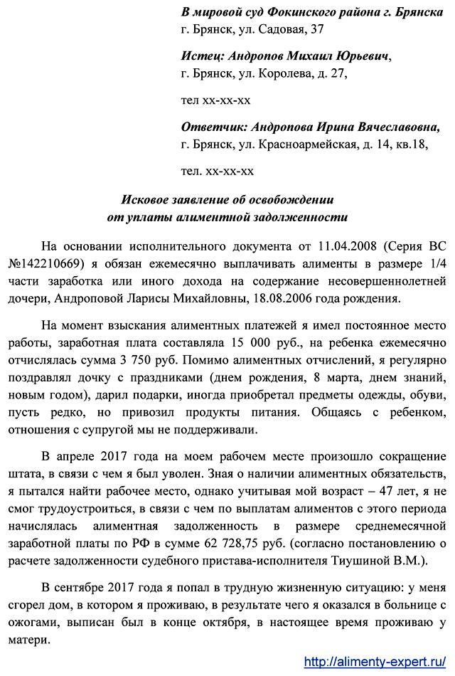 Может ли дата протокола разногласий отличаться от даты договора поставки