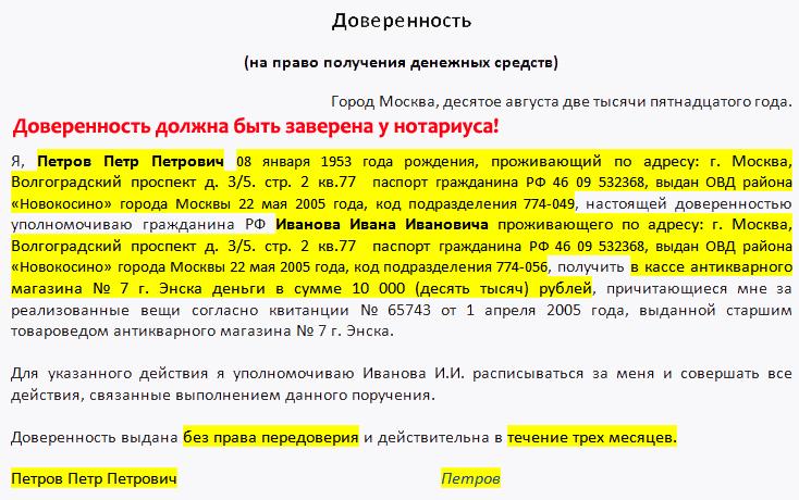 Как поменять не русское водительское удостоверение на