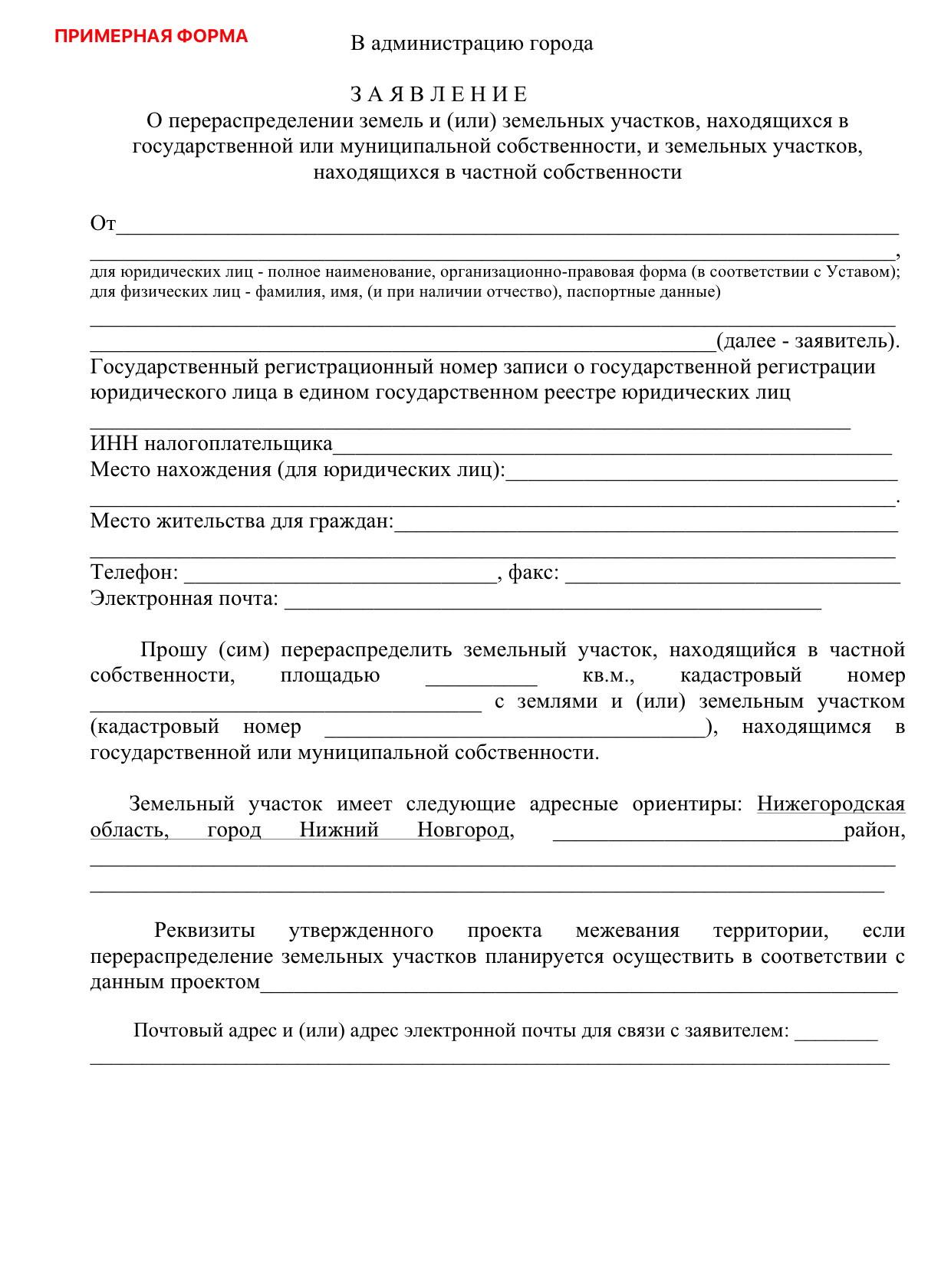 Богданова наталья сергеевна брянск судья биография