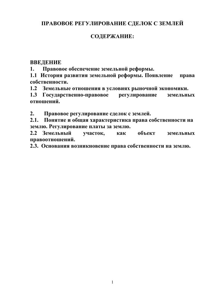 Написать заявление на получение трудовой книжки на руки