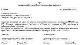 Выполнение краткосрочного догвора подряда в узбекистане налогообложение
