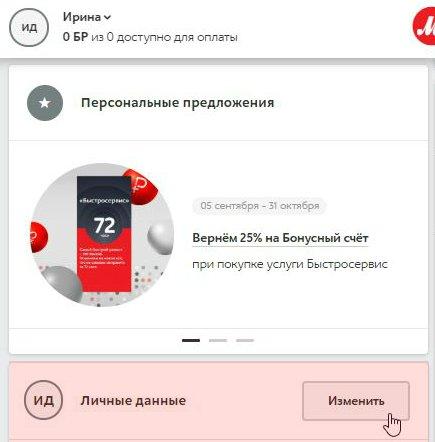 Приказ министерства юстиции рф и мвд россии от 20 января 2019 г