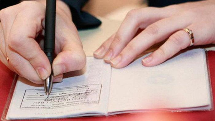 Заявление об отказе от требований к одному из ответчиков образец
