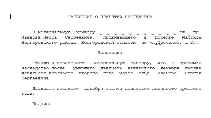 Какие документы нужны собирать на гражданство рф армянину