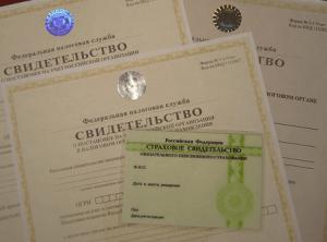 Сайт владимира жириновского официальный написать письмо