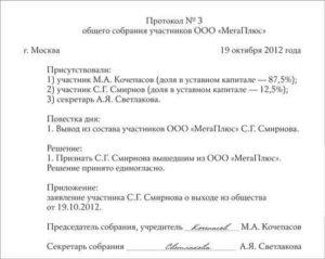 Письмо ответ о сведениях