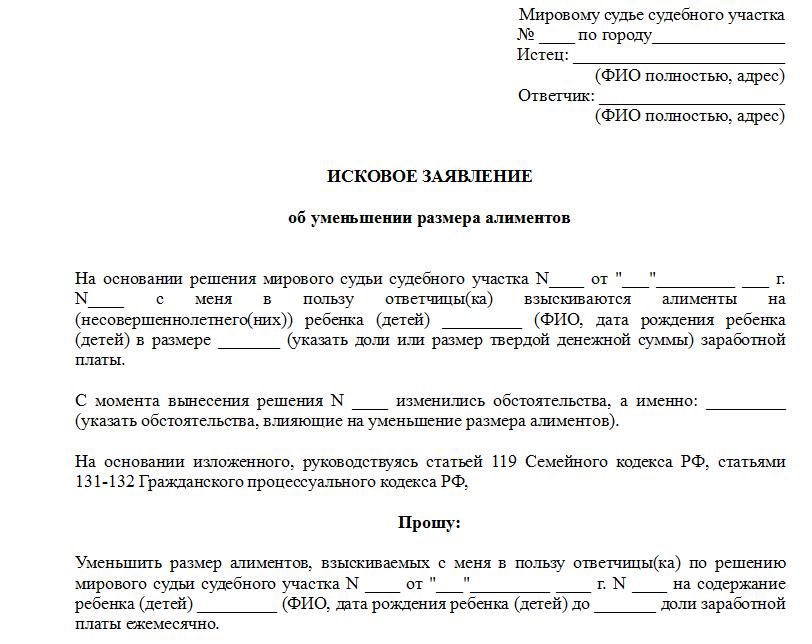 О назначении ответственного лица по воинскому учету форма приказа