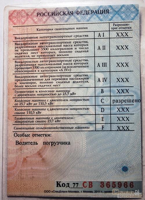 Какая сумма алиментов на ребенкав азербайджане для не работющего отца