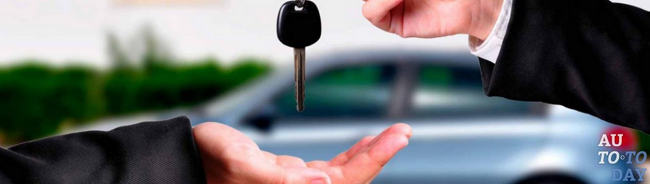 Как обезопасить себя при покупке автомобиля с рук