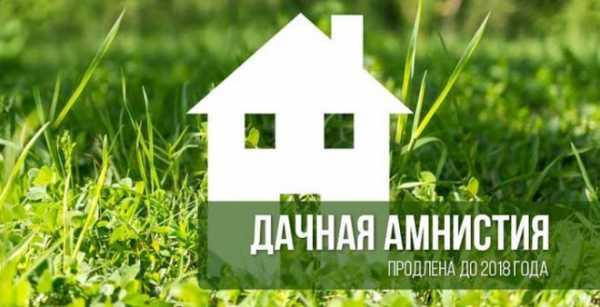 Отличие рыночной стоимосит земельного участка и права побственности