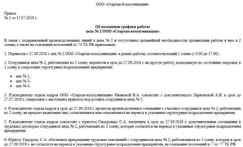 Ростов на дону потерян паспорт как быстро его восстановить