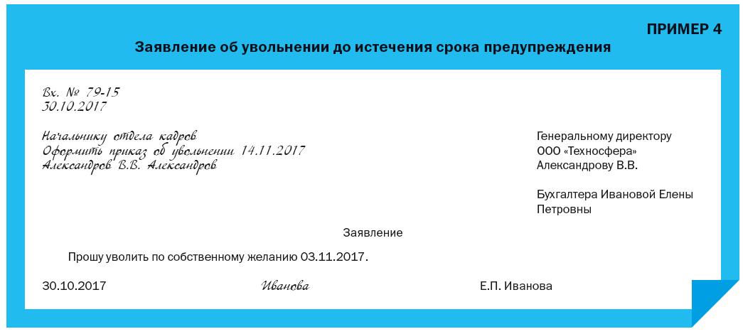 Облагаются ли ндфл декретные выплаты в 2018 году