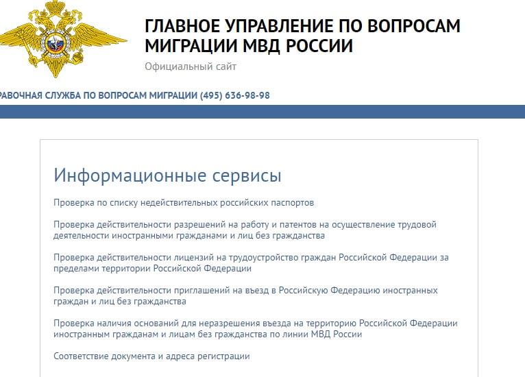 Образец заявления на возражение банковского искового заявления в суд
