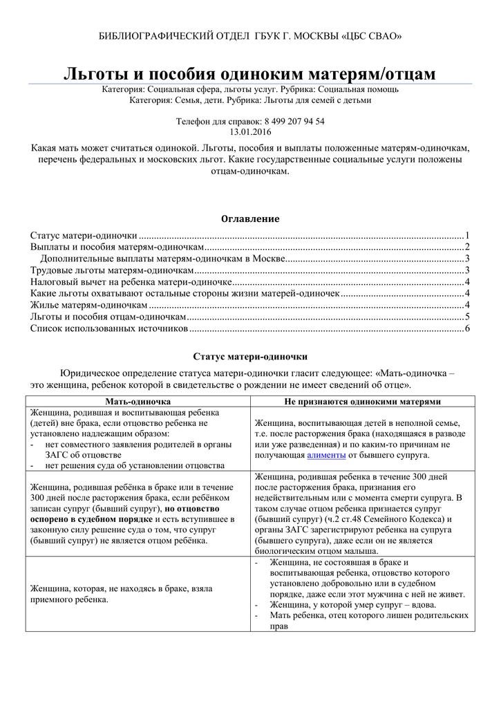 Ответ на претензию по оплате задолженности по договору поставкиобразец