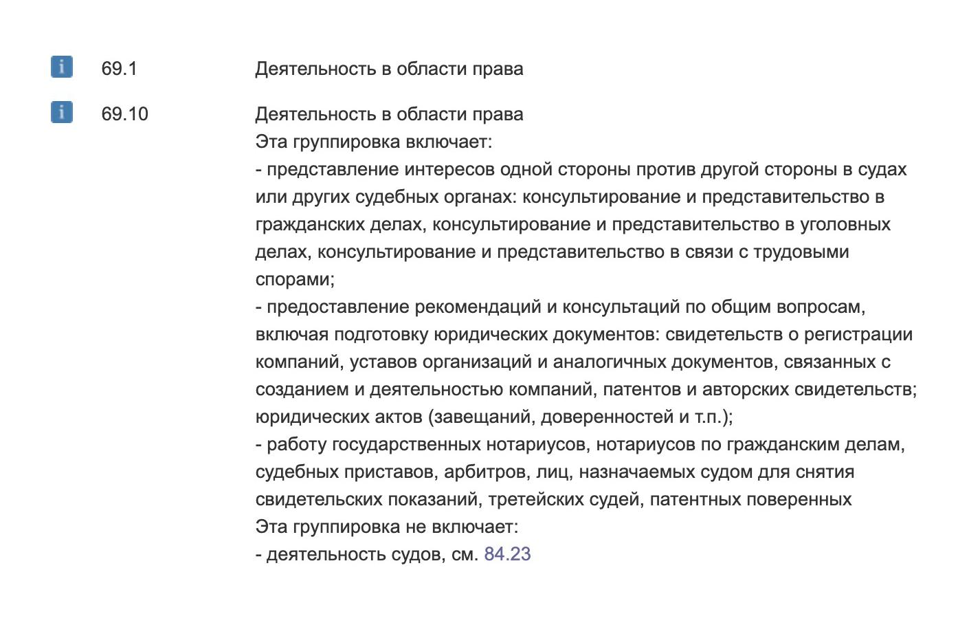 Длина рабочего дня в россии по закону 2019
