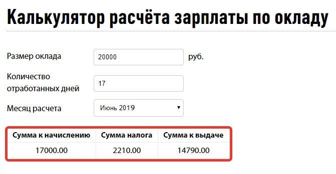 Документы при замене паспорта россия