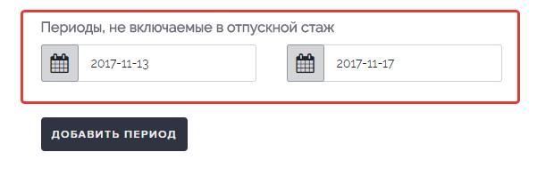 Проверить временную регистрацию по базе гу фмс россии