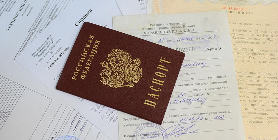 Как рассчитывается пенсия 1951 года рождения в москве