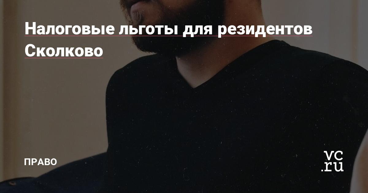 Порядок наследования в россии иностранцами