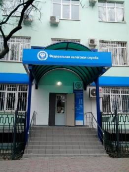 Закон о реабилитация после холецистэктомии санатории хакасия