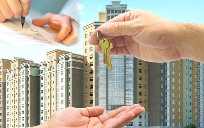 Какие документы нужны при продаже квартиры под мат капитал