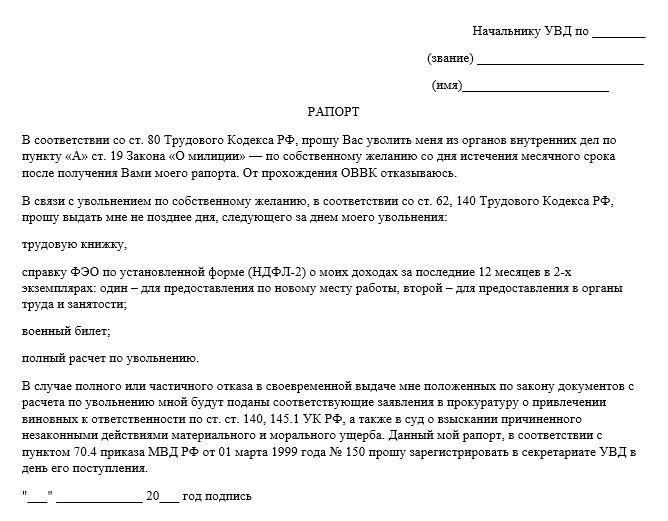 Бесплатно ли в россии приватизация жилья