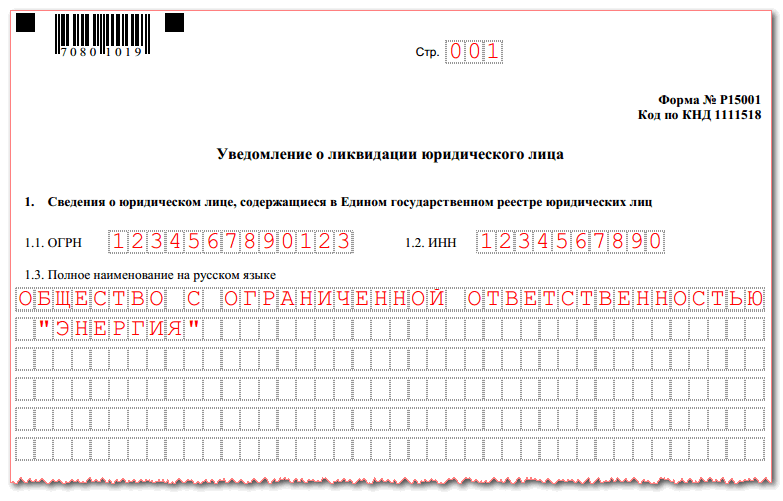108 ст тк рф