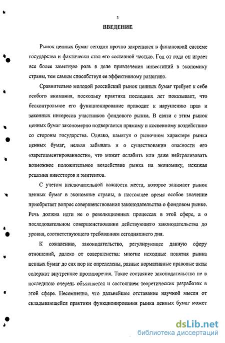 Примеры апелляционных жалоб в ростовский федеральный арбитражный суд