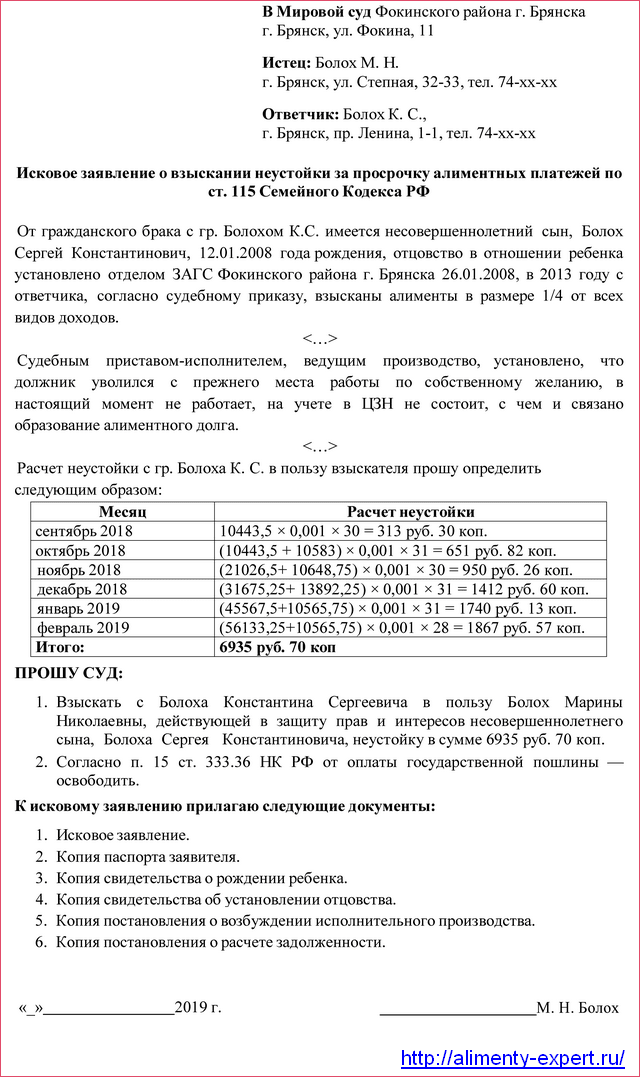 Апелляционное определение Московского городского суда от 18 декабря 2014 г