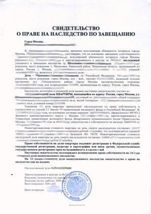 Выплата — золотых парашютов: разъяснения ВС РФ