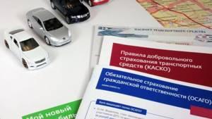 Договор на проведение ремонтно отделочных работ