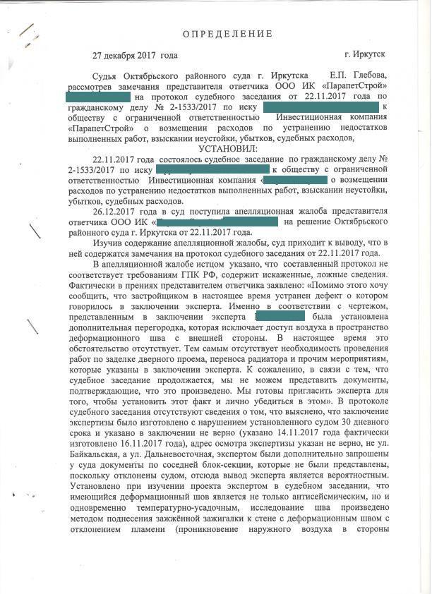 Какие документы нужны для оформления российского паспорта в 45 лет