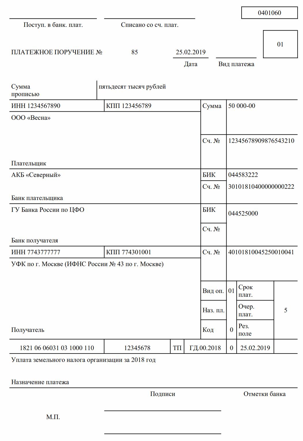 Критерии контролируемых сделок 2018