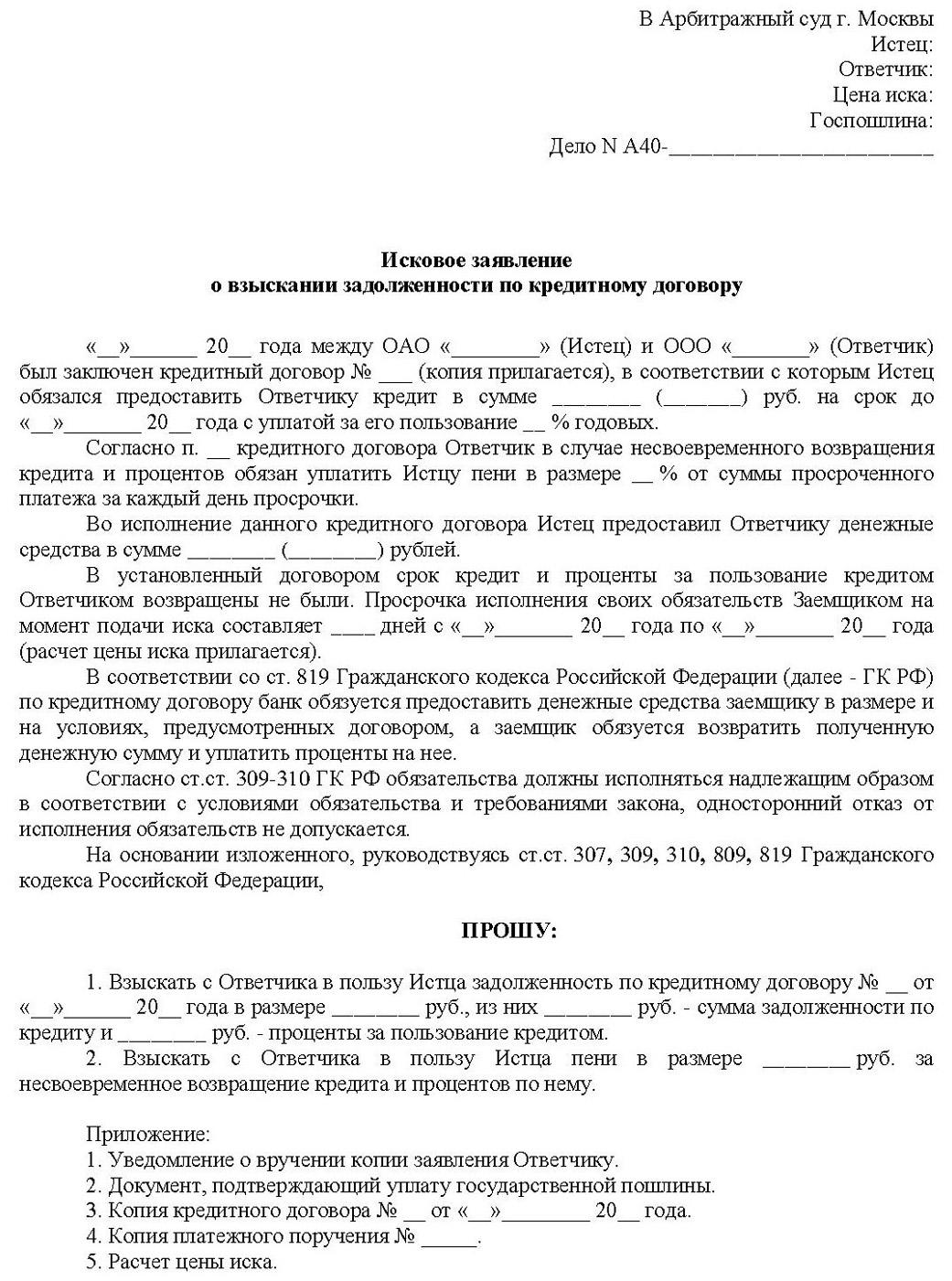 Мфц северо восточного округа москвы
