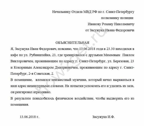 Обязателен ли приказ на введение договора о коллективной бригадной ответственности