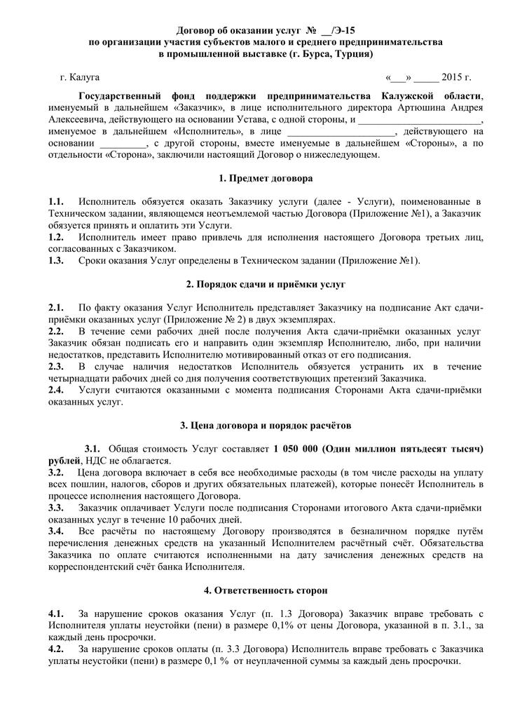 Выплаты инвалиды 2 группы в2019 в москве