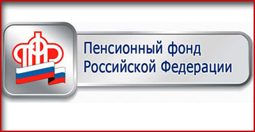 Пенсия бывшим гражданам россии