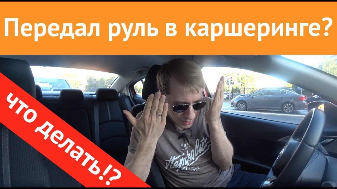 Возврат электронных билетов на сайте ОАО «РЖД»